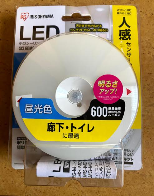アイリスオーヤマ LEDシーリングライト 小型( SCL6DMS-MCHL )